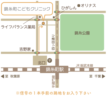 錦糸 町 こども クリニック Ishikura-machi kodomo clinic(石倉町こどもクリニック)小児科